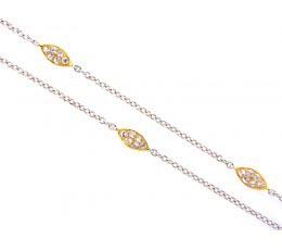 White Sapphire 16 Chain